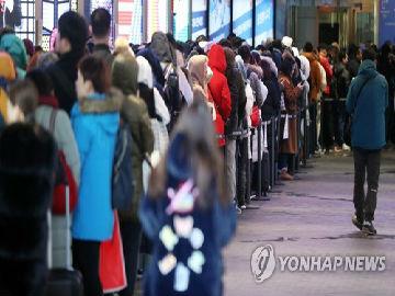 韩免税店上月销售额再刷纪录韩媒:都被中国代购买走了