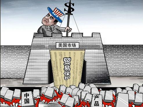 美打响对华贸易战第一枪?境外媒体:中美仍有回旋余地