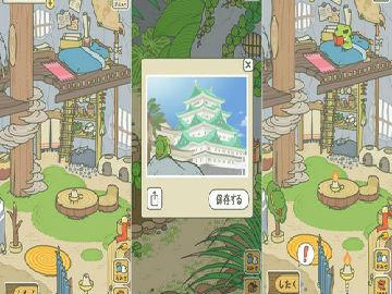 台媒称佛系养蛙游戏投射大陆人孤独感:旅行的蛙儿记得回家