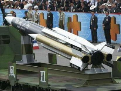 台拟升级导弹推进器 台媒妄称射程2000公里可达北京
