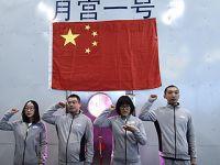 中国生命保障系统中连续驻留的世界记录
