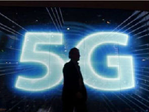 境外媒体:美国欲架设国营5G网络 忧中国技术崛起领导全球