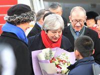 英国首相特雷莎·梅抵达武汉