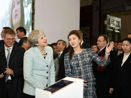 """外媒:中英总理会晤看好合作潜力 促""""黄金时代""""开新局"""