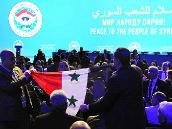 俄媒:中国参与叙利亚全国对话大会 大国角色不断凸显