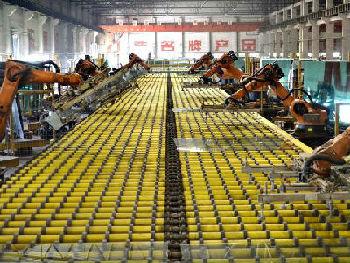 美媒:中国首次发布综合PMI数据 旨在更全面反映经济运行状况