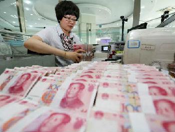 美媒:中国债市吸引大量外国投资者 将有利人民币国际化