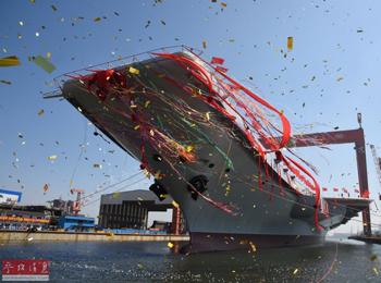 美媒析中国第3艘航母亮点:采用电磁弹射 舰载战机达40架