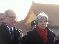 英国首相特雷莎·梅参观故宫