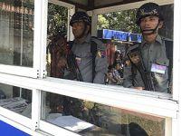 缅甸国务资政昂山素季住所遭汽油弹袭击