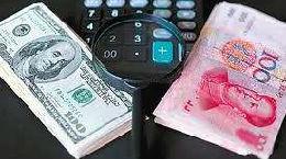 英媒:人民币对美元汇率屡破新高 令中国出口商头疼