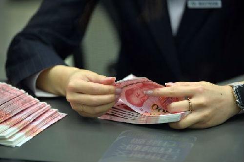日媒:人民币国际化将迎来窗口期 今年人民币将持续坚挺