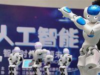 机器人汇演在山东烟台旅游大世界举行