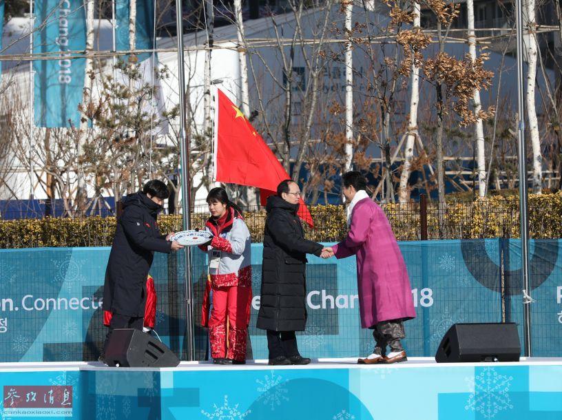 平昌冬奥会开赛在即 中国体育代表团举行升旗仪式