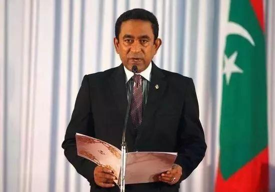 图为马尔代夫总统亚明