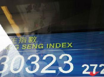 港媒:专家认为美股暴跌对中国经济未必不好