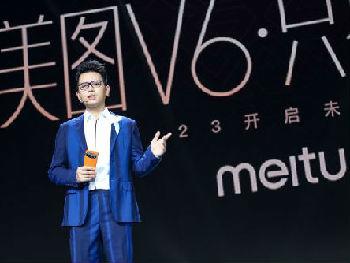 出海记 外媒:美图领投香港时尚电商网站Goxip