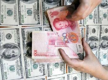 港媒:中国外汇储备稳定增长12个月