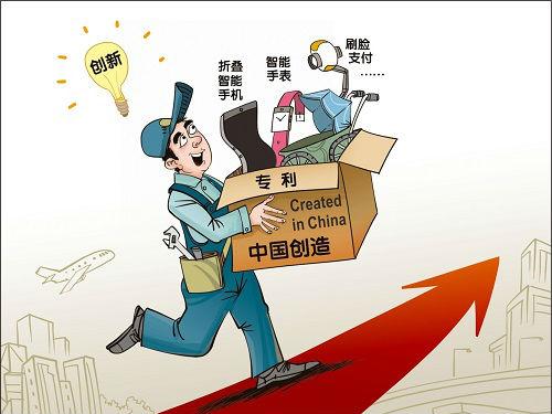 从硅谷视角审视中国创新 英媒:中国已积蓄巨大的创新能力