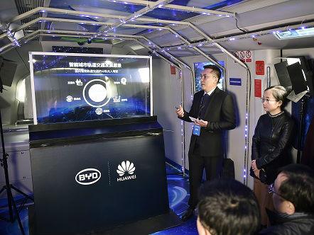 港媒:中国推新规助力无人驾驶发展 逐步缩小中美差距