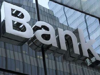 美媒:美国银行业一年关闭1700家分行 降幅创纪录