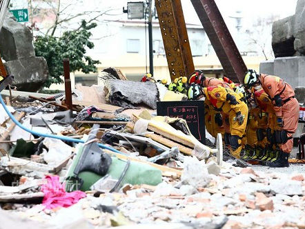 台媒:台湾花莲地震搜救行动告终 将举行追思公祭