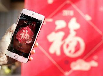 出海记 日媒:日本商家春节黄金周接入支付宝扫福吸引中国游客