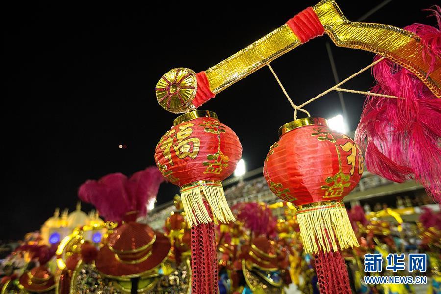 巴西桑巴舞校以中国主题亮相里约狂欢节
