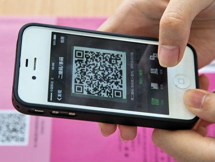 中国数字化走在世界之巅 德媒:取得优势源于五大因素