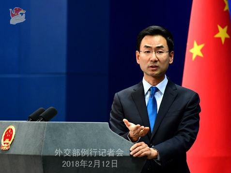 美国政府提名哈里斯为下任驻澳大使 中方回应