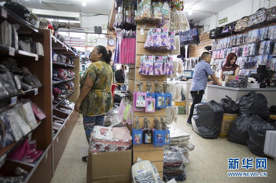 一场最远的旅行:阿根廷华人回家过年路