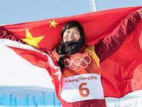 单板滑雪——女子U型场地:刘佳宇摘银