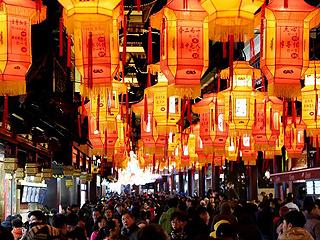中国人欢欢喜喜过大年