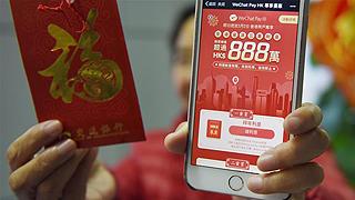 """移动支付带动香港""""新年俗"""""""
