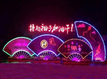 中国年俗焕发新生机 狗年带来爱情健康好福气
