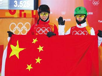 中国再夺冬奥会1银1铜 累计斩获4块奖牌