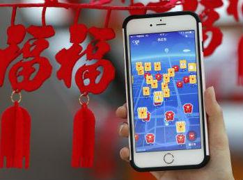 日媒:春节红包实现无现金化 移动支付改变传统习俗