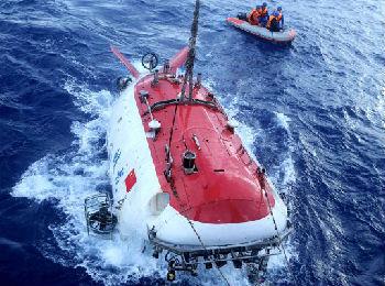菲媒关注中国积极为海底地貌命名:部分位于南海