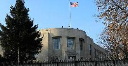 """土耳其以""""橄榄枝""""命名美使馆街道 美国表示:无所谓"""