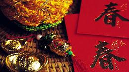 中国人过春节方式异彩纷呈