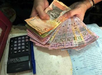 """委内瑞拉正式预售数字加密""""石油币"""" 开辟""""融资新渠道"""""""