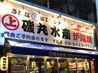 """中国游客春节涌向日本 日媒:多是回头客 不再爱""""爆买"""""""