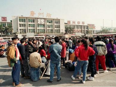 港媒:广州火车站见证中国经济崛起历程