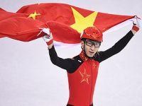 短道速滑——男子500米:武大靖夺冠