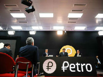 """继""""石油币""""之后 委将再推新加密货币""""黄金石油币"""""""
