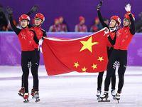 短道速滑男子5000米接力:中国队获银牌