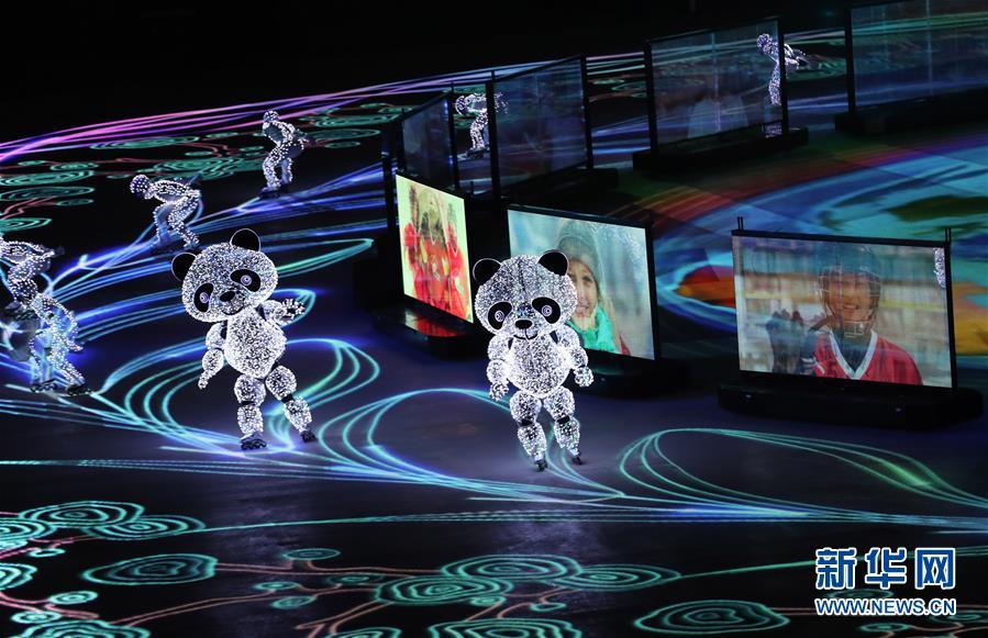 平昌冬奥会闭幕 北京八分钟惊艳全球