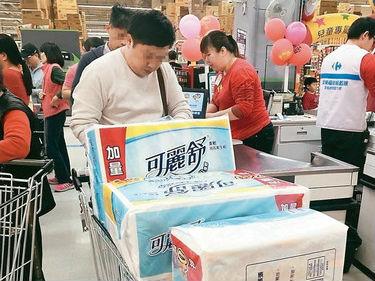 台湾民众疯抢卫生纸 台媒:画面荒诞又心酸