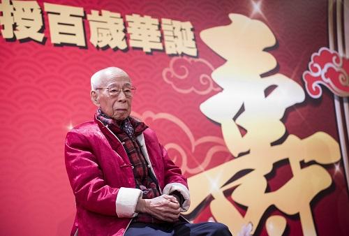 香港各界送别国学大师饶宗颐 林郑:永远值得人们敬仰