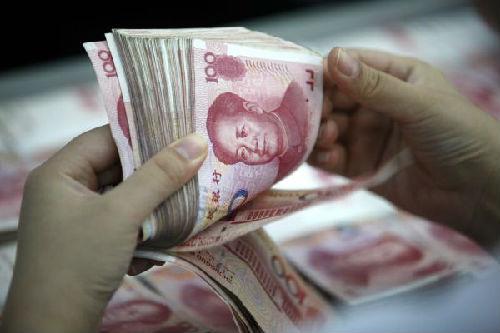 英媒:人民币国际化今年有望提速 中国股票债券或受追捧